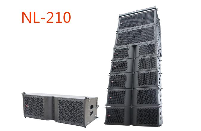 Seer Audio NL-210
